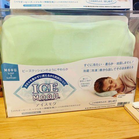 最高に気持ちいいアイス枕入荷しました!